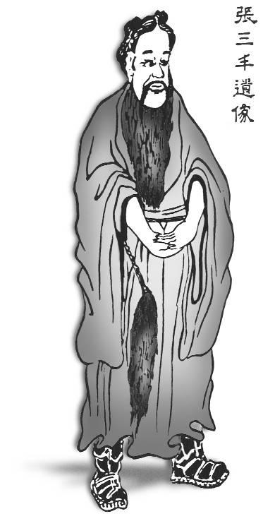 G n ration tao arts martiaux chinois for Arts martiaux pdf